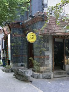 asian_teashop